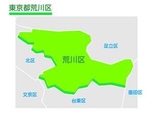 東京都荒川区のイラスト地図