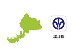 福井県のイラスト地図