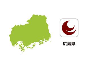 広島県のイラスト地図