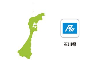 石川県のイラスト地図