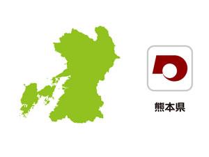熊本県のイラスト地図