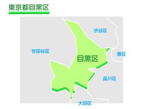 東京都目黒区のイラスト地図