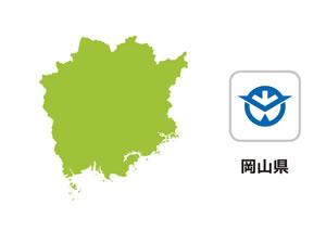 岡山県のイラスト地図