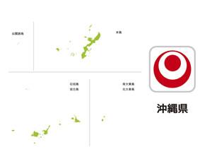 沖縄県のイラスト地図