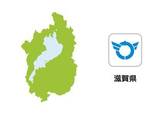 滋賀県のイラスト地図