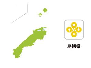 島根県のイラスト地図