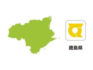 徳島県のイラスト地図