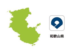 和歌山県のイラスト地図