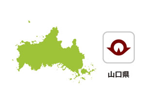 山口県のイラスト地図