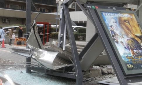 ビル外壁の落下により破損した五橋バス停(写真提供:仙台市)