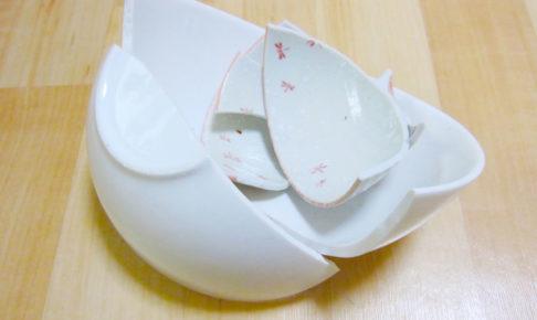 食器陶器類破損の一例イメージ