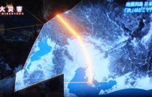 「濃尾地震」で動いた地盤の分断状況