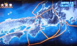 「九州を除く西日本」での地盤の分断状況