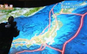 「東日本・北日本」での地盤の分断状況