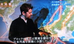 「関東地方」での地盤の分断状況