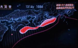 「日向灘地震」誘発ケースでの「ひずみ」の変化[1年目(1/3)]