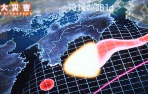 「日向灘地震」誘発ケースでの「ひずみ」の変化[4年目(2/3)]