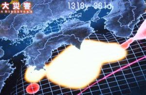 「日向灘地震」誘発ケースでの「ひずみ」の変化[4年目(3/3)]
