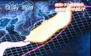 「日向灘地震」誘発ケースでの「ひずみ」の変化[5年目(2/2)]