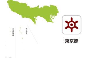 東京都のイラスト地図