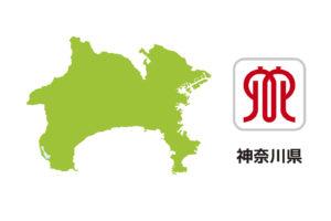 神奈川県のイラスト地図