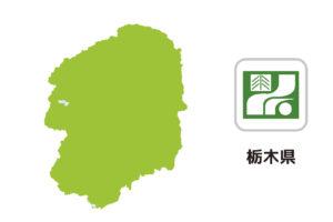 栃木県のイラスト地図