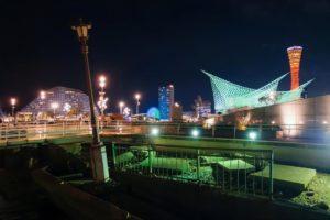 阪神淡路大震災のメモリアルパーク