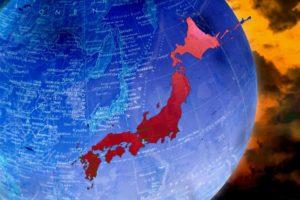 地球大災害下の日本列島