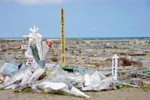 東日本大震災慰霊の丘