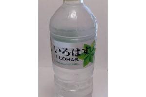防災用飲料水の一例