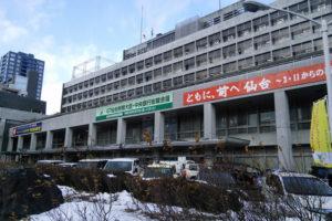 仙台市役所の本庁舎