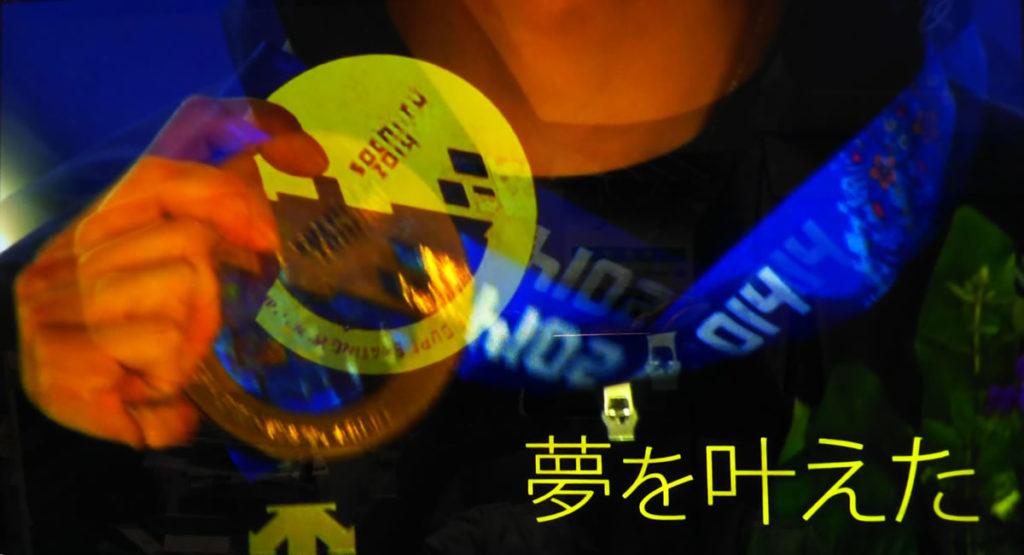 ソチオリンピックでの金メダル