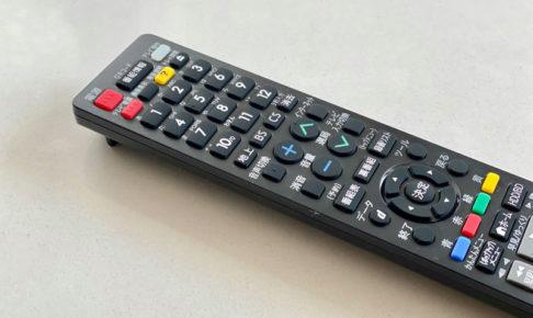テレビのリモコンと地デジ「dボタン」