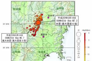 2008年6月14日の地震の震央図