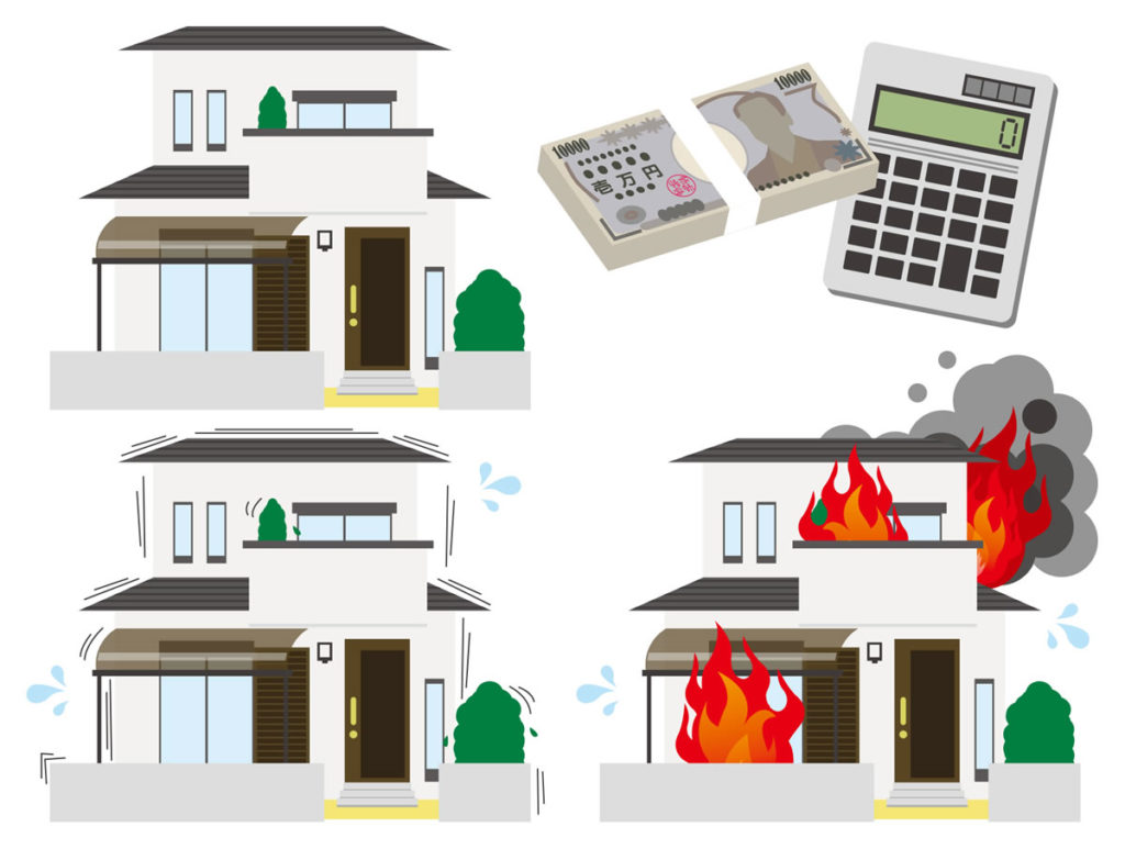 家財地震保険などのイメージ