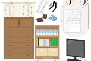 家具の耐震化のイメージ