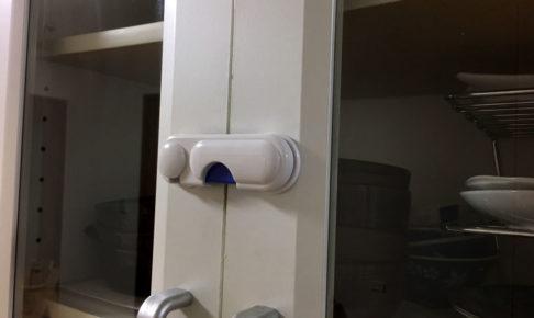 食器棚の開き戸ストッパーのイメージ