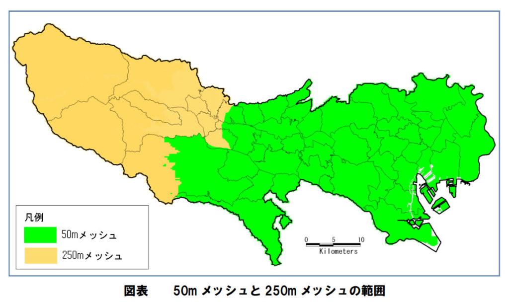 震度分布図のメッシュの範囲