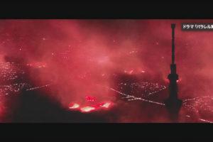 首都直下地震のイメージ