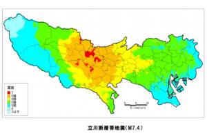 立川断層帯地震の震度分布図