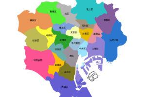 東京都23特別区地図