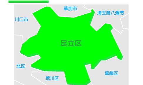 東京都足立区のイラスト地図