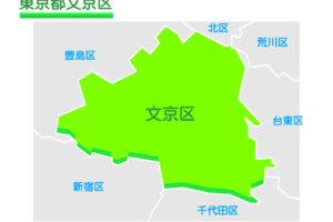 東京都文京区のイラスト地図