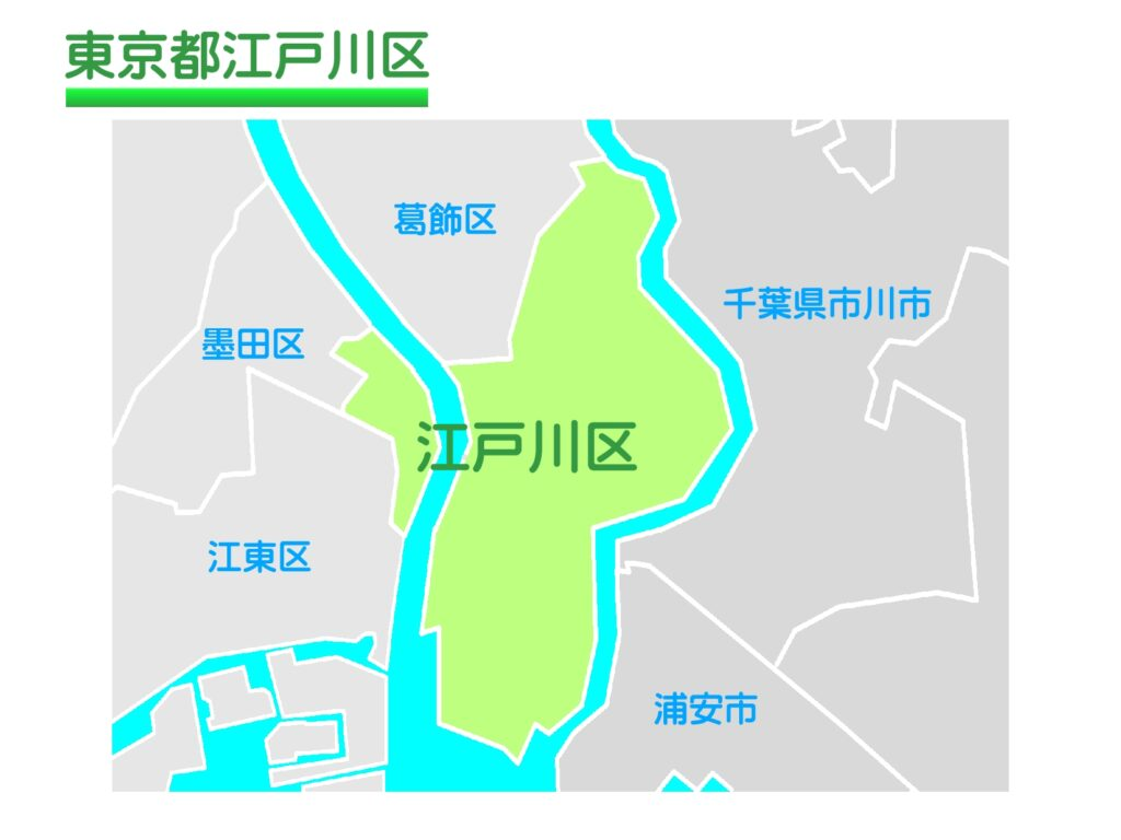 東京都江戸川区のイラスト地図