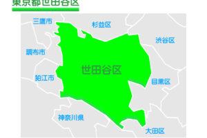 東京都世田谷区のイラスト地図