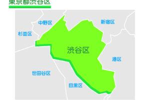 東京都渋谷区のイラスト地図