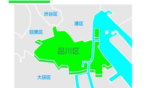東京都品川区のイラスト地図