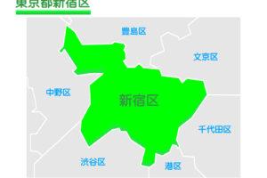 東京都新宿区のイラスト地図