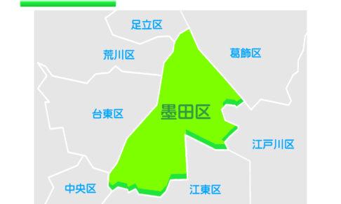 東京都墨田区のイラスト地図