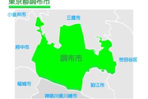 東京都調布市のイラスト地図
